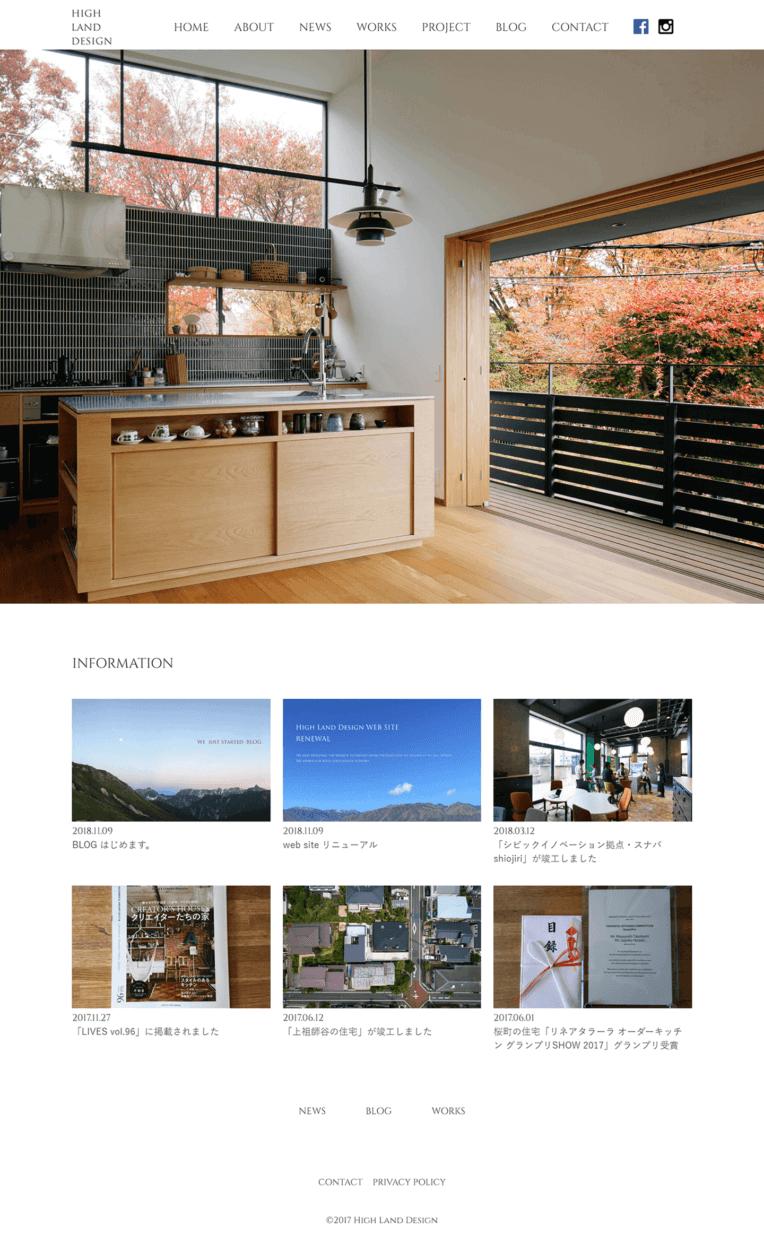 High Land Design HOME