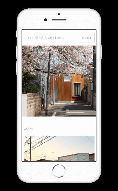 アトリエKUKKA一級建築士事務所様スマートフォン表示home