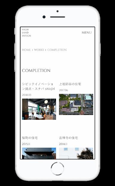 ハイランドデザインのスマートフォン表示WORKS一覧ページ