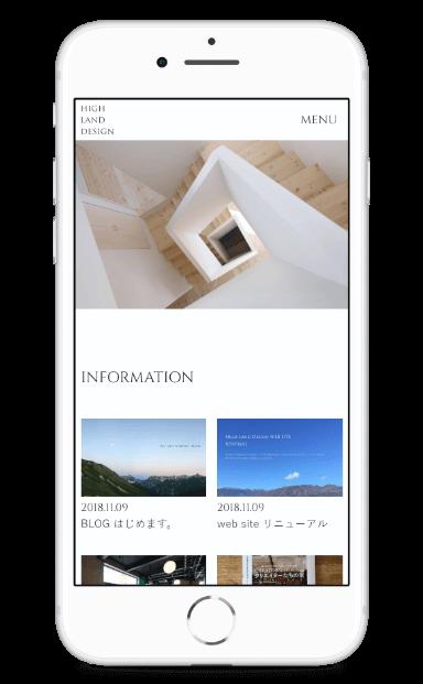 ハイランドデザインのスマートフォン表示HOME