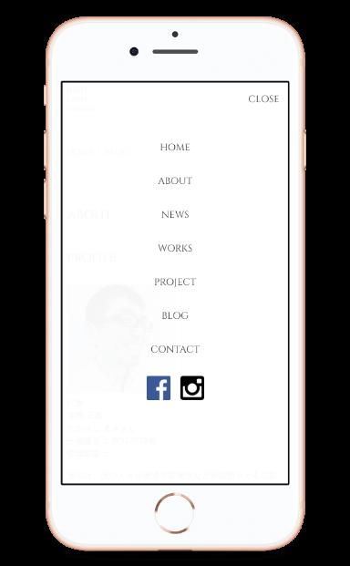 ハイランドデザインのスマートフォン表示MENU