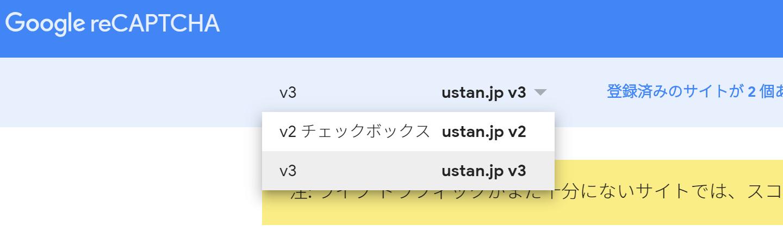 reCAPTCHAラベル選択
